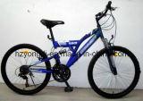 2014 la bicicleta superventas de la montaña (MTB-24DS)