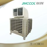 Sehr großer Luftstrom-im Freien Verdampfungskühlvorrichtung für mobile Klimaanlage (T9)