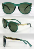مصمّم جديد تماما بلاستيكيّة نمط نظّارات شمس لأنّ نساء/سيادة ([دب1201ز])