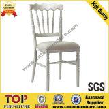 白いアルミニウム固定クッションのナポレオンの椅子
