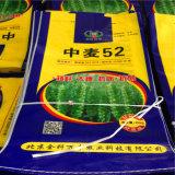 Bunte pp. gesponnene Beutel-Beutel für Reis-Verpackung