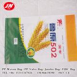 Sac de pp avec l'enduit et laminage de BOPP pour le blé, farine