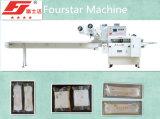 Maquinaria del conjunto de la almohadilla de las servilletas sanitarias