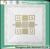 Шикарный тип потолка печатание покрытия ролика строительного материала - сумерк 4