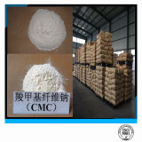 HPMC Used como Tile Adhesive/Skim Coat/Wall Putty
