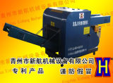 Fibre Cutting Machine / Rag Cutter Machine / Fibre Cutter / Waste Texile Cutting Machine