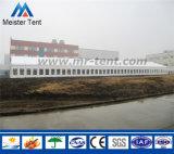 최신 판매 알루미늄 옥외 큰 천막