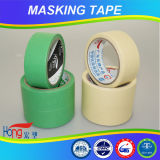 Strong AdhesiveのためのカラーBOPP Packing Tape