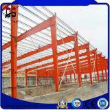 倉庫の構築のためのPrefabrocatedの新しい鉄骨構造