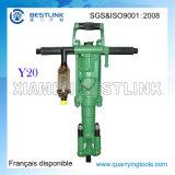 Y20 / Y24 / Y26 / Y20 / Y24 / Y26 Ручной пневматический перфоратор