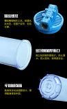 Plastikwasser-Filtergehäuse (QY-5K)