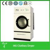 Équipement de blanchisserie à usage professionnel Sèche-linge (HG)