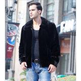 人の衣服のための短い折りえりの毛皮のジャケット
