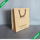 高品質のペーパーショッピング・バッグかギフトの紙袋の買物をする紙袋