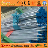 316L Polish Stainless Steel Tube Price