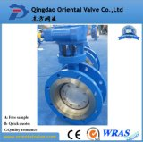 Alibaba, hergestellt in China, Präzisions-Qualitäts-Oblate-Drosselventil Soem-Dn400 mit Preis