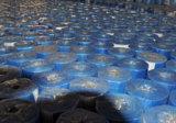 сетка стеклоткани высокого качества 160g 4X4m Алкали-Упорная