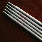 Fabbrica dell'elettrodo per saldatura dell'acciaio inossidabile E308