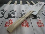 Затаврить дешевых Bamboo японских палочка личный