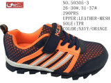 No 50305 3 цвета кроют кожей ботинки 26-30# штока спорта малышей. 31-37#