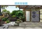 ヒートポンプに水をまく32.8kw熱容量の床暖房の空気