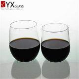 350 ml de un sólo recinto de cristal taza de té / de cristal taza de café / la copa de vino Copa / Beber / taza de cerveza