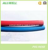 PVCプラスチック油圧高圧ホースの空気スプレーの管のホース