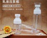 Botella cosmética del plástico de la botella del tarro plástico vacío de la buena calidad