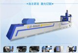Equipamento automático da estaca do laser da fibra das câmaras de ar
