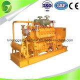 Conjunto de generador del gas natural de la central eléctrica