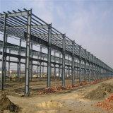 강철 구조물 창고 (ZY247)