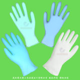 Guantes disponibles del PVC