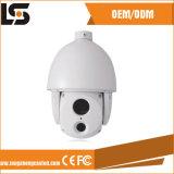 알루미늄 주물 CCTV 돔 사진기 주거를 정지하십시오