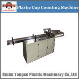 機械、プラスチックコップのカウンター(YXDS)を数える自動プラスチックコップ