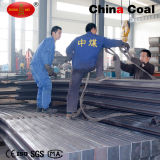 Uチャンネルの地下の炭鉱鋼鉄サポート