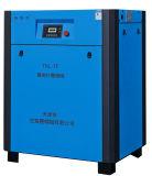 風の冷却のタイプ産業対の回転式ねじ空気圧縮機