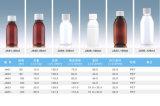 bouteille en plastique de l'animal familier 60ml transparent pour le liquide oral