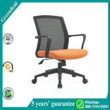 最もよく安価な現代黒い旋回装置の管理の網のコンピュータの椅子及びオフィスの椅子及びスタッフの椅子