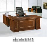 Vector de la oficina (FECA12)