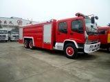 6*4販売のための11立方メートルのIsuzuの消火活動のトラック