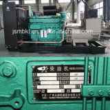 Prix électrique diesel de fabrication de générateur de Yuchai 500kw/600kVA