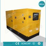 комплект генераторов 45kw/55kVA малошумный тепловозный приведенный в действие Lovol