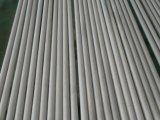 Pijp S31803 van het Roestvrij staal van de Fabrikant van China de Duplex