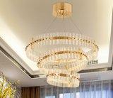 現代ホテルの部屋の水晶壁ランプ(KA031719)
