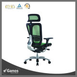 다중 기능 상업적인 가구 일반 용도 및 실무자 상승 의자