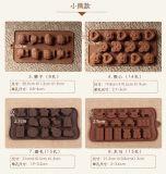 По-разному виды прессформы и Bakeware DIY для конфеты