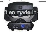 2016新しい段階ライト9PCS*10W LED無制限の無限幻影ランプ9のパソコンのくものビーム移動ヘッドライト