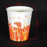 Tazza di caffè calda a parete semplice a gettare personalizzabile