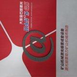Резец металла лазера резца лазера CNC промышленного машинного оборудования/500W Ipg