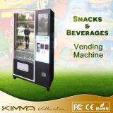Распределитель торгового автомата чая кофеего осветительной установки СИД